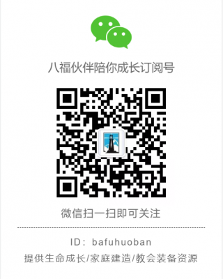 企业微信截图_15869387247240